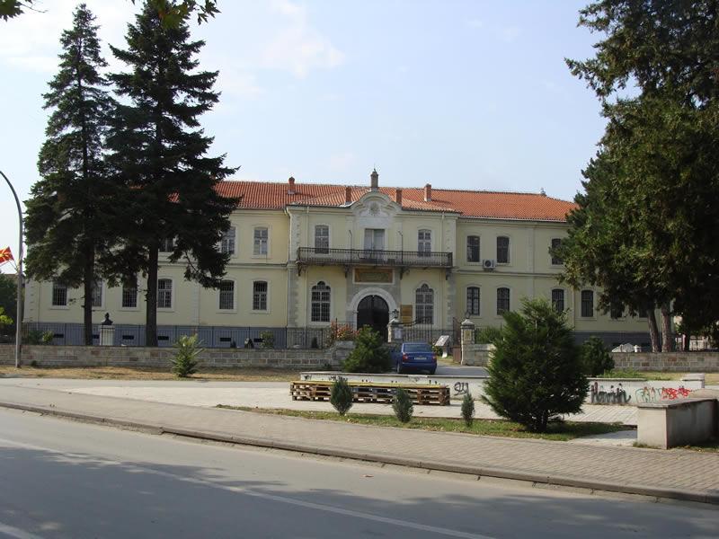 Bitola-Ataturk-Okulu.JPG