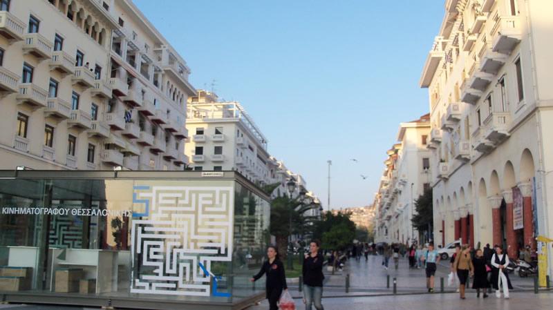 selanik-aristotales-caddesi.jpg